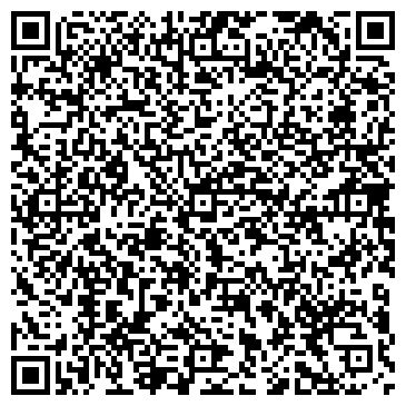 QR-код с контактной информацией организации ООО СВ СТУДИЯ