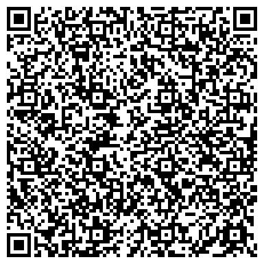 QR-код с контактной информацией организации ЦЕХ № 2 ПО ХРАНЕНИЮ, ПЕРЕВАЛКЕ И РЕАЛИЗАЦИИ НЕФТЕПРОДУКТОВ