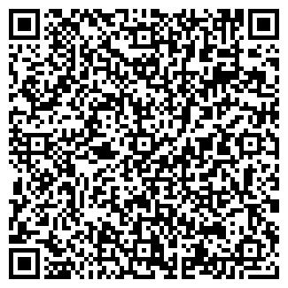 QR-код с контактной информацией организации ТРАССА-М, ООО
