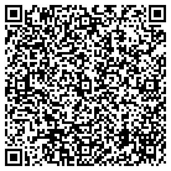 QR-код с контактной информацией организации ООО РАСЧЕТНО-ДОЛГОВОЙ ЦЕНТР
