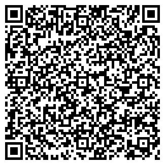 QR-код с контактной информацией организации ООО РОСИНТЕКС