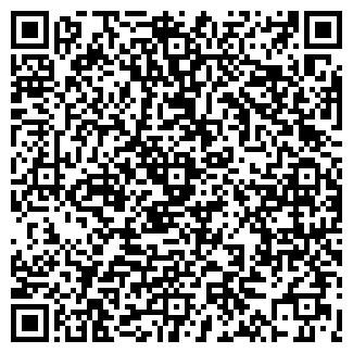 QR-код с контактной информацией организации БУРЛАК