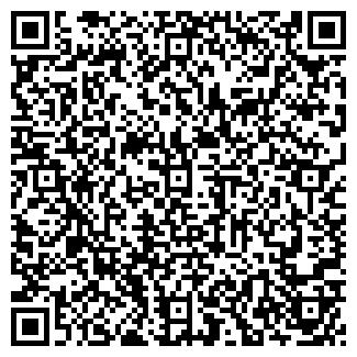 QR-код с контактной информацией организации ООО ФАРТ-ПЛЮС