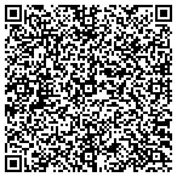 QR-код с контактной информацией организации Общественно-культурный Центр