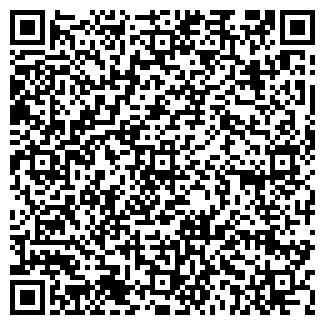 QR-код с контактной информацией организации СКАЙТЕХ