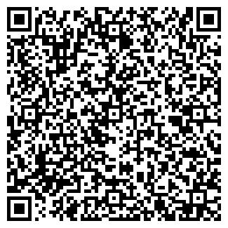 QR-код с контактной информацией организации ПРОТЕМ