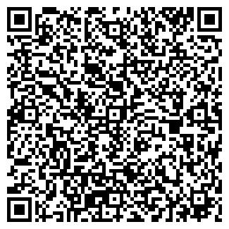 QR-код с контактной информацией организации УЮТ-92 МУП