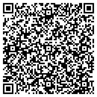 QR-код с контактной информацией организации ВЕРЕТЬЕ