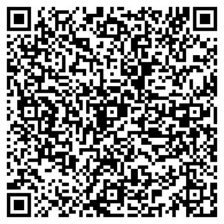 QR-код с контактной информацией организации ВЗЛЕТ-95