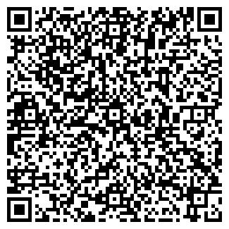 QR-код с контактной информацией организации ДРУЖБА № 15