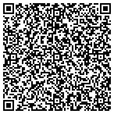"""QR-код с контактной информацией организации ТОО """"Медицинский центр"""""""
