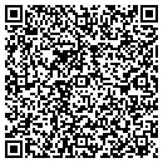 QR-код с контактной информацией организации КАЛИНКА-81