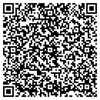 QR-код с контактной информацией организации МАГАЗИН № 104