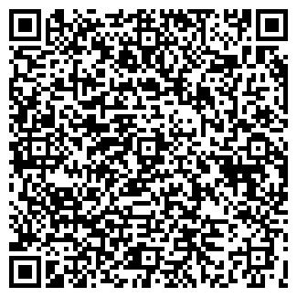 QR-код с контактной информацией организации ООО ФЛАГМА