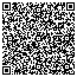 QR-код с контактной информацией организации МАГАЗИН ЛИДИЯ