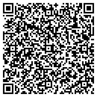 QR-код с контактной информацией организации ИП КУНЧИЧ А.Е.