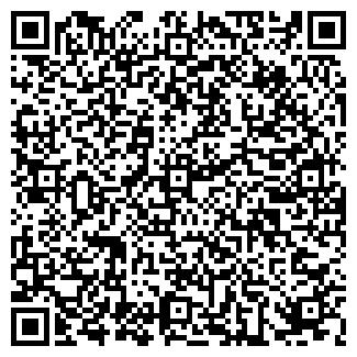 QR-код с контактной информацией организации ООО МАРТ
