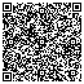 QR-код с контактной информацией организации МАСТЕР