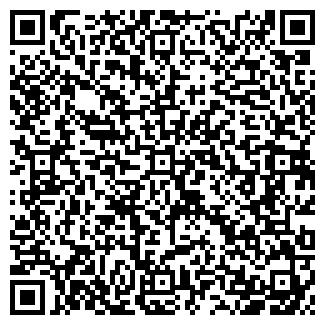 QR-код с контактной информацией организации ООО НЕО-ПЛАСТ