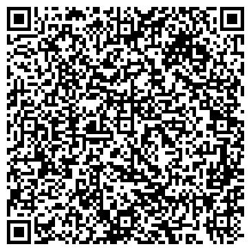 """QR-код с контактной информацией организации ООО """"Черёмуха"""""""