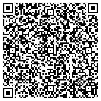 QR-код с контактной информацией организации ОАО РЫБИНСКИЙ МЯСОКОМБИНАТ