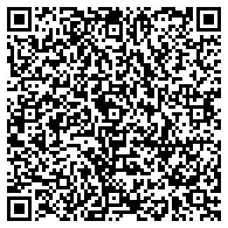 QR-код с контактной информацией организации ИП СИТНИКОВА Г.Б.