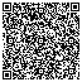 QR-код с контактной информацией организации ООО КОСМОС