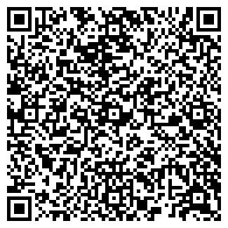 QR-код с контактной информацией организации ООО АРМАТОР