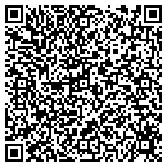 QR-код с контактной информацией организации АВТОГРУЗ