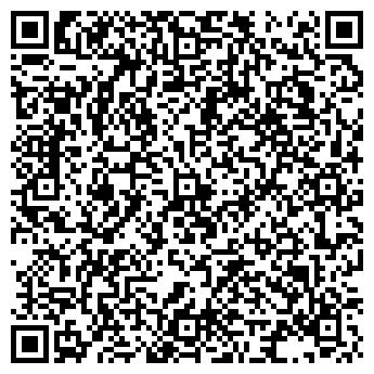 QR-код с контактной информацией организации ООО «АТЭКС ТВ »
