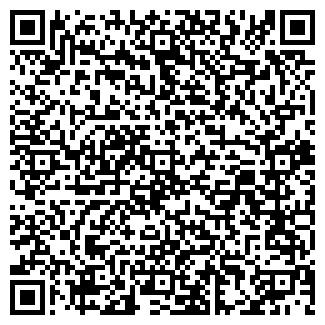 QR-код с контактной информацией организации ООО МАЛЫШ