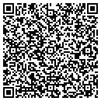QR-код с контактной информацией организации ООО БАЗИС ПЛЮС