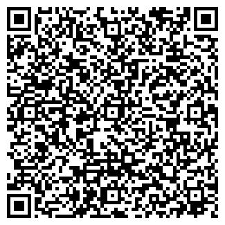 QR-код с контактной информацией организации ВИТЯЗЬ ЧОП