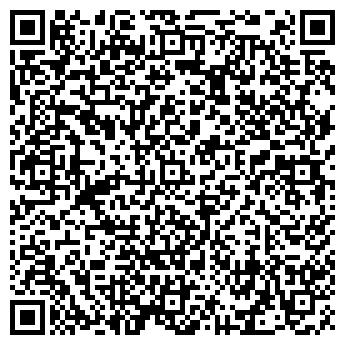 QR-код с контактной информацией организации ГУП ДЕЗИНФЕКЦИОННАЯ СТАНЦИЯ
