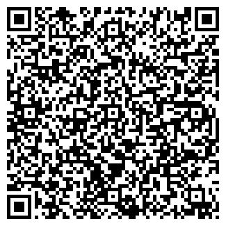 QR-код с контактной информацией организации ФГУК ЭЛИТ