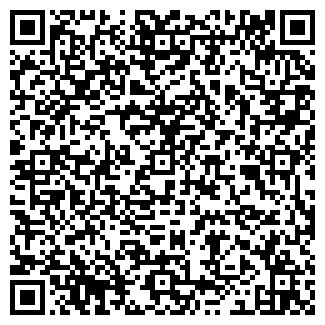 QR-код с контактной информацией организации КОМПСИ, ООО