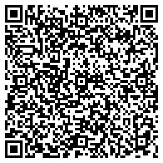 QR-код с контактной информацией организации ООО ЛОЙД