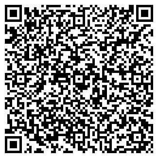 QR-код с контактной информацией организации ООО МКТ КОМПЬЮТЕР