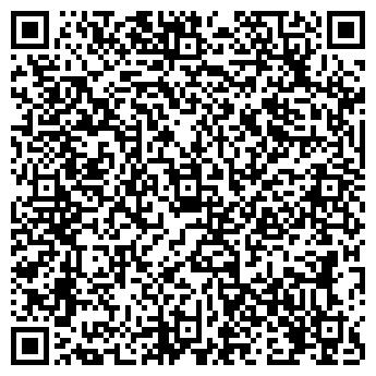 QR-код с контактной информацией организации ПОЛИГРАФСЕРВИС ТОО