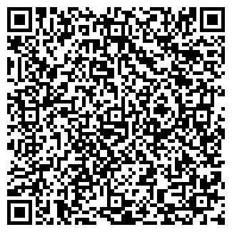 QR-код с контактной информацией организации ООО РЕСПЕКТ