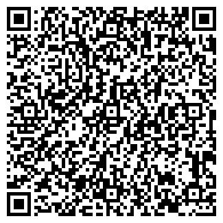 QR-код с контактной информацией организации ООО ФОРСТ