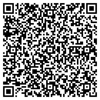QR-код с контактной информацией организации ООО ФОРТ-2001 ЧОП