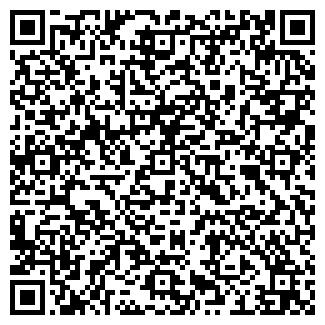 QR-код с контактной информацией организации ООО БОСФОР