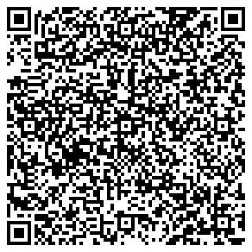 QR-код с контактной информацией организации Центр Отдыха и Здоровья «Кстово»