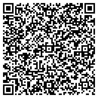 QR-код с контактной информацией организации ФГУК ЛЕСНАЯ СКАЗКА