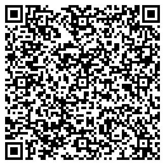 QR-код с контактной информацией организации ЛУННЫЙ