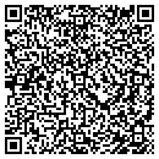 QR-код с контактной информацией организации ИП У ТАТЬЯНЫ