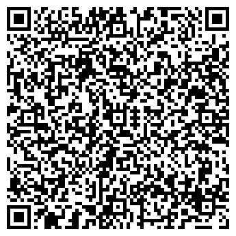 QR-код с контактной информацией организации РАУШАН ФИРМА ТОО