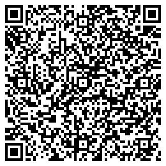 QR-код с контактной информацией организации СТОЛОВАЯ № 18, ООО
