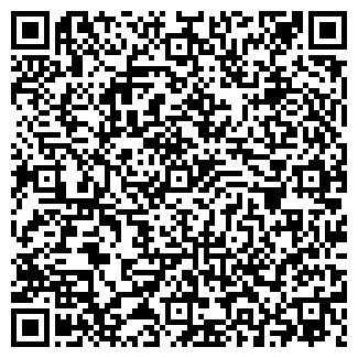 QR-код с контактной информацией организации ООО ЭКО-ВТОРМА